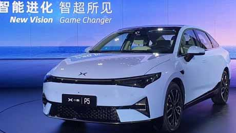 Tesla rival Chinese company: Xpeng Motors  launches E-sedan with new driverless features